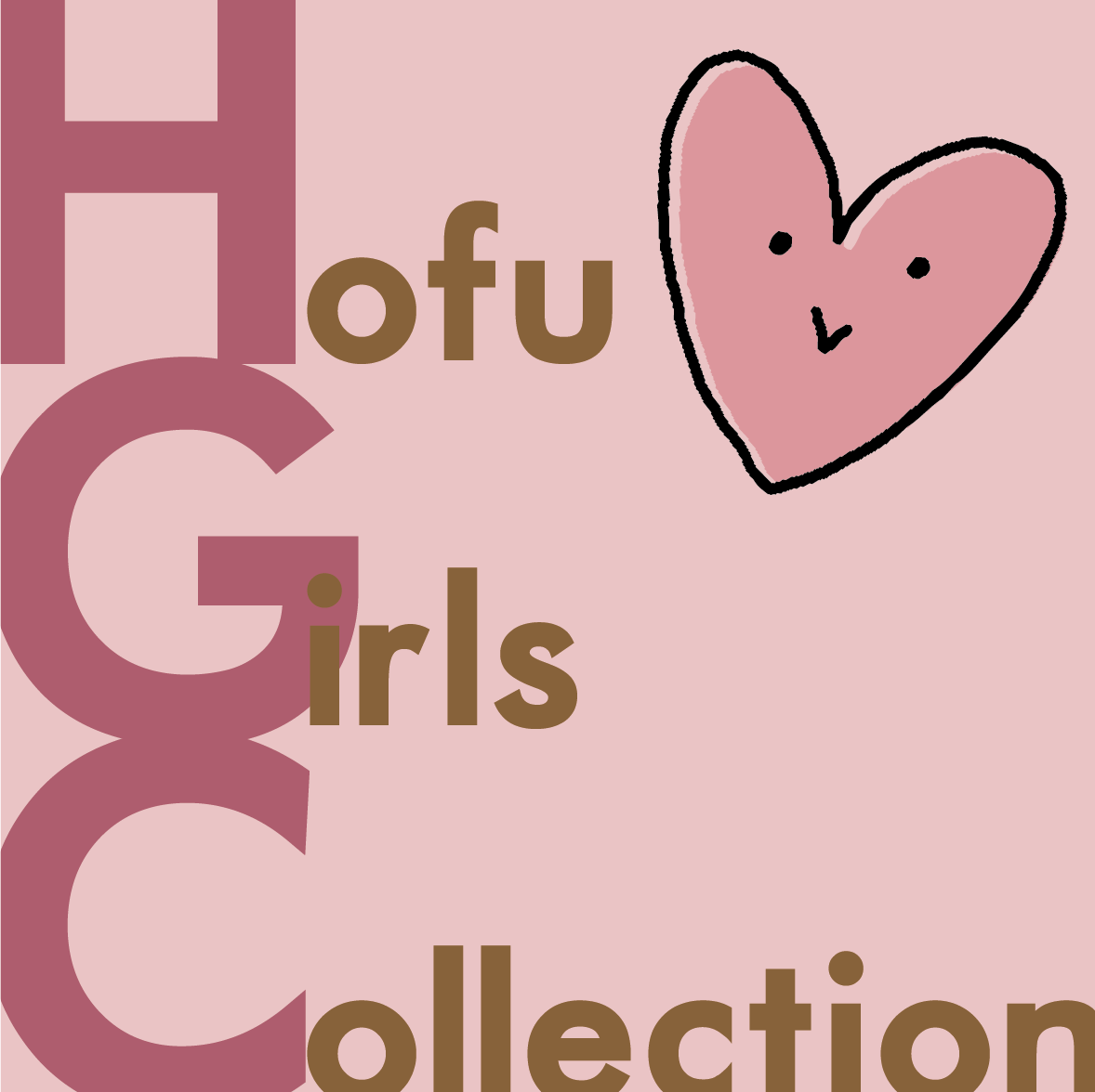 HGCの謎〜あいたたた